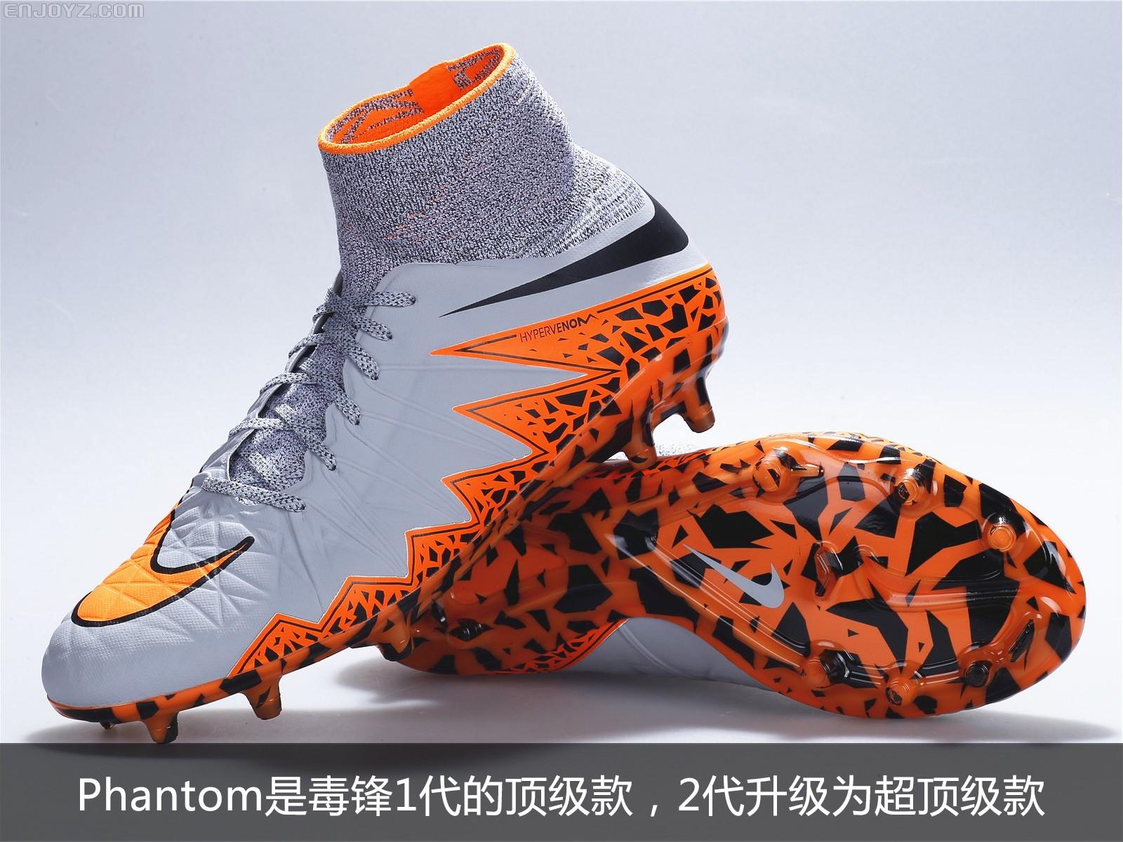 足球鞋加足球图案设计